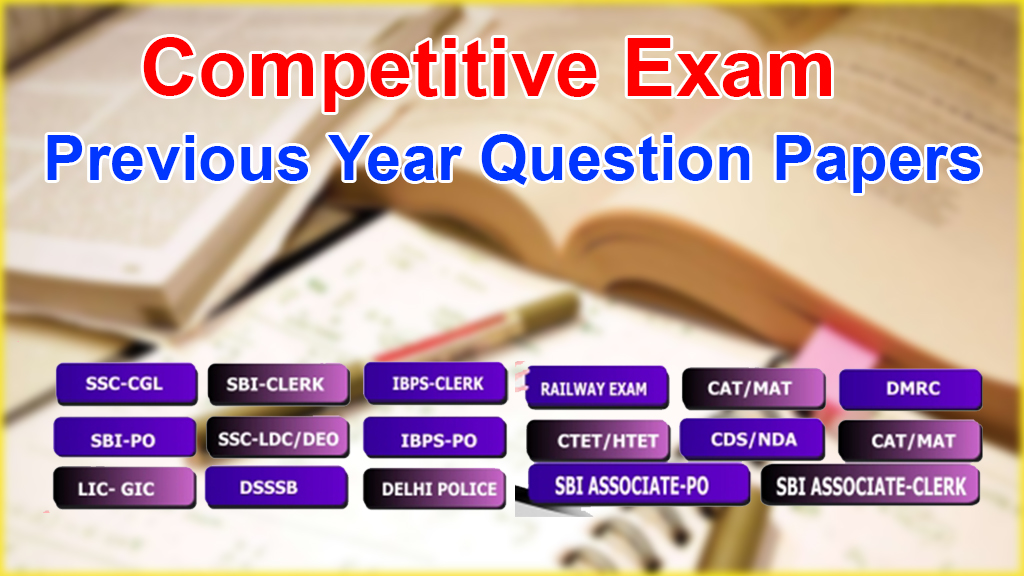 competitive previous year papers